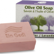 Traditional Olive Oil Soap - Lavender