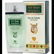 King David (Perfume for Men)